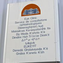 Sign for government-run eye clinic in Yellowknife, with all 11 official languages of theNorthwest Territories